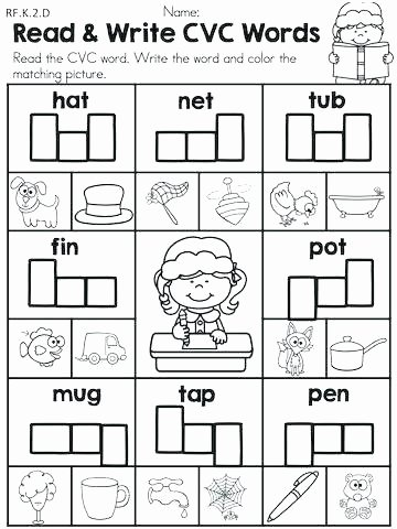 Middle sounds Worksheets for Kindergarten Middle sound Worksheets Middle sounds Worksheets for