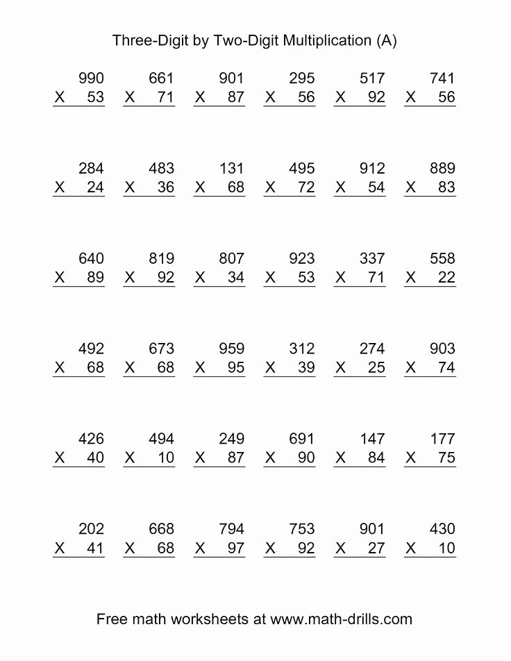 Minute Math Subtraction Awesome Multiplication Worksheets Grade Grade Math Multiplication