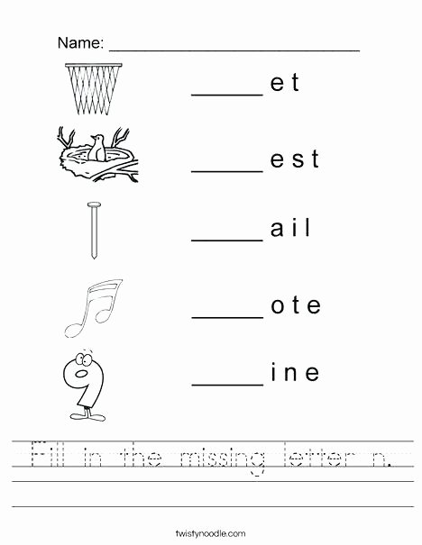Missing Alphabet Letters Worksheet Missing Letter Worksheets Fill In the N Worksheet First