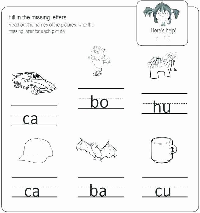 Missing Letter Alphabet Worksheets Letter Worksheets for Kids