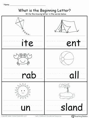Missing Letters Worksheet for Kindergarten Letter Ii Worksheets for Kindergarten