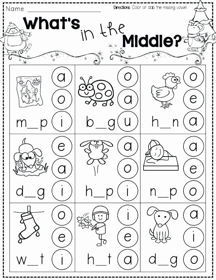 Missing Letters Worksheet for Kindergarten Letter W Tracing Worksheets Alphabet Worksheet for Preschool