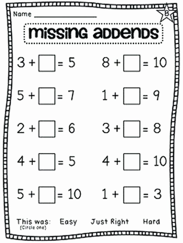 Missing Number Worksheets 2nd Grade Luxury Math Worksheets Missing Addends Related 2nd Grade