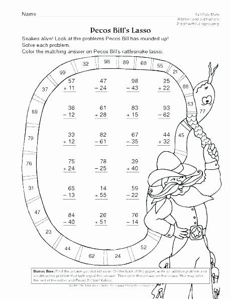 Multiple Digit Addition Awesome 2 Digit Math Worksheets Hard Multiplication 2 Digit Problems