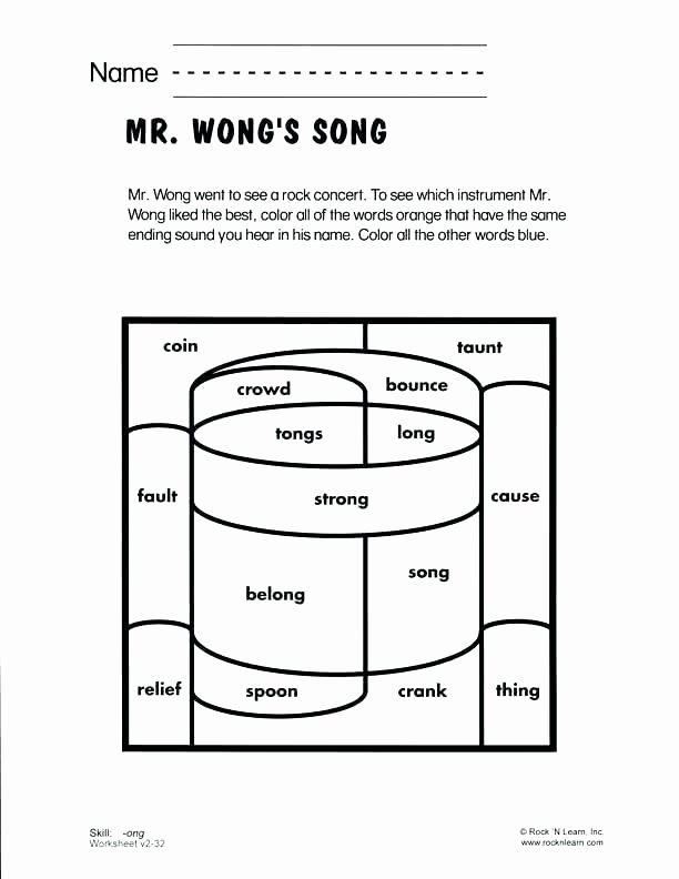 Oi Oy Worksheet Oy Phonics Worksheets – butterbeebetty