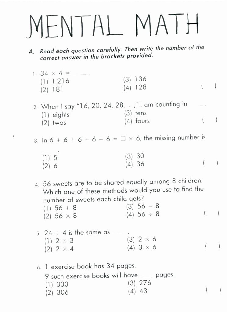 One Less Worksheet Easy Addition Worksheets for First Grade 1 Maths Lit