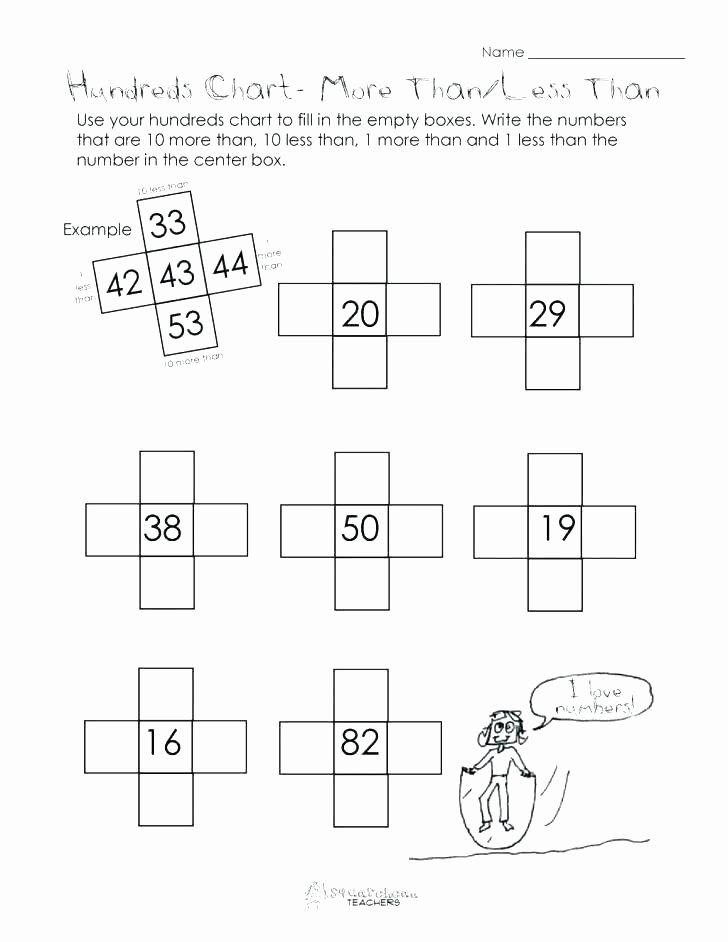 One More One Less Worksheet Lkg Worksheets Maths Missing Number Worksheet for Worksheets