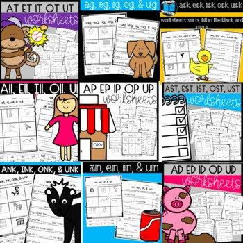 Op Word Family Worksheets Word Family Worksheets Bundle