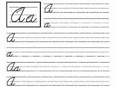 Paragraph Writing Worksheet Cursive Paragraph Worksheet Free Printable Cursive Writing