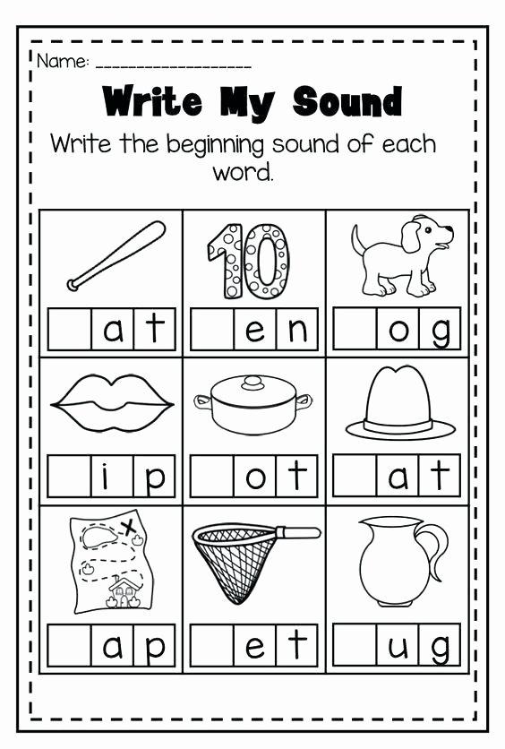 Ph Phonics Worksheet Worksheet Phonics for Kindergarten Mega Phonics Worksheet