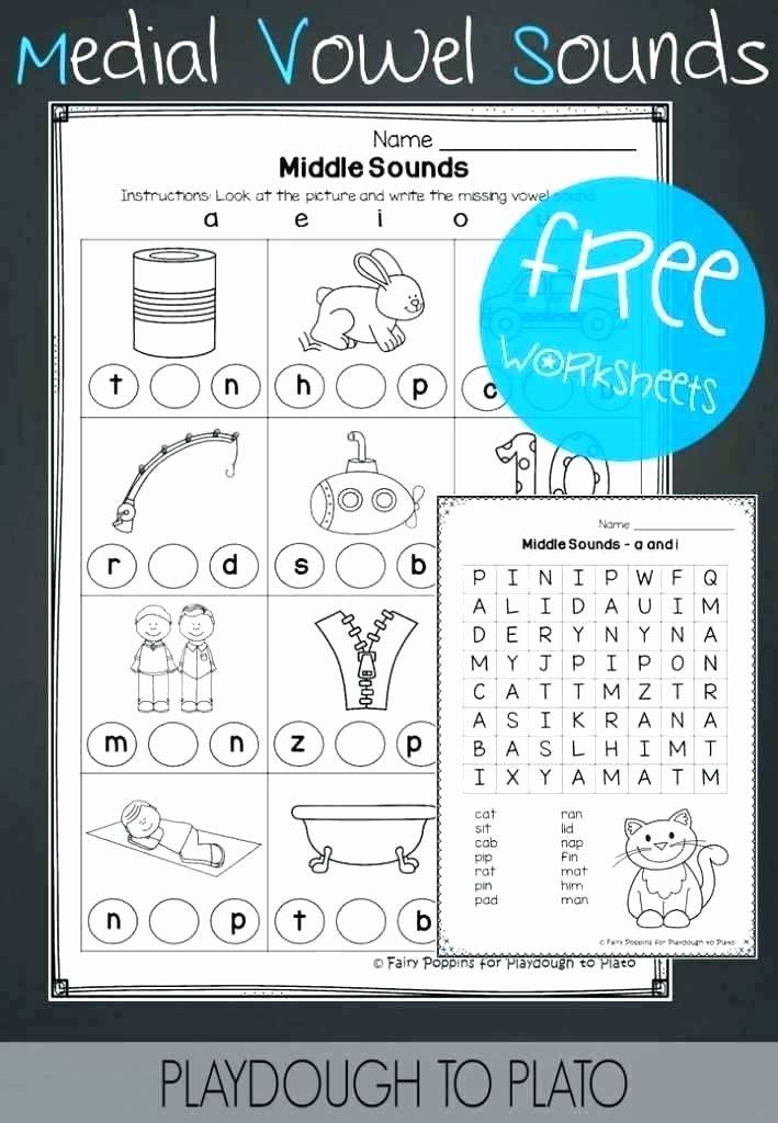 Phonics Floss Rule Worksheet Dge Words Worksheets