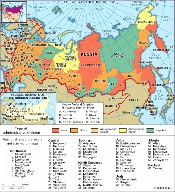 Physical and Political Maps Worksheets Blank Physical Map Of Russia