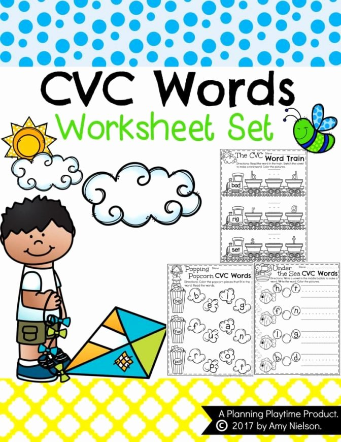 Positional Word Worksheets Action Words for Kindergarten with Pictures