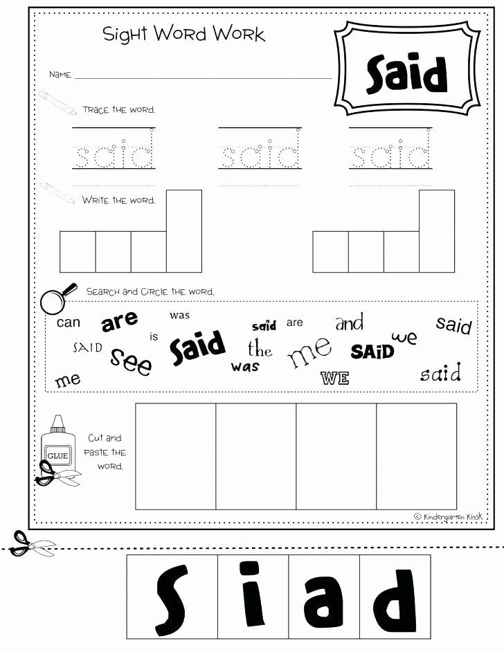 Positional Word Worksheets Precise Words Worksheet