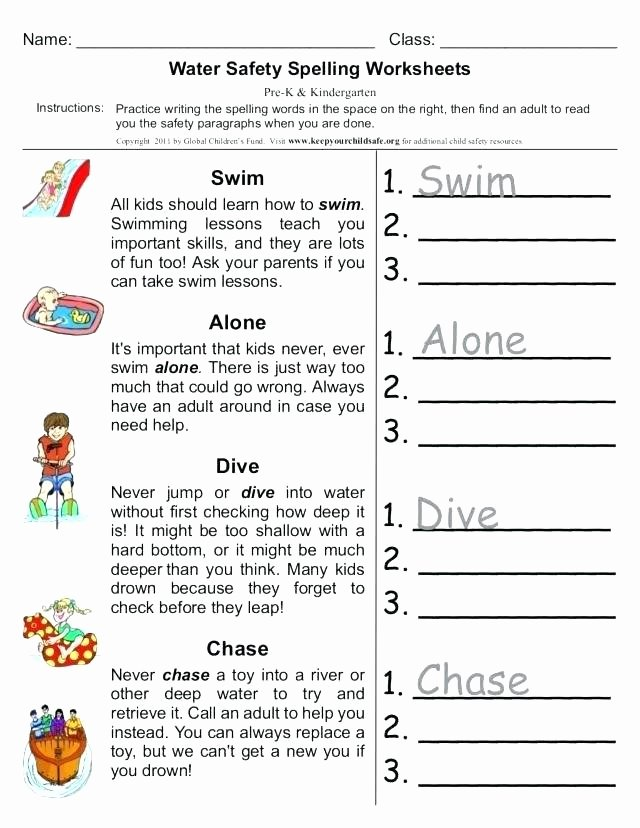 Positional Word Worksheets Water Safety Word Search Printable Home Worksheets Alone