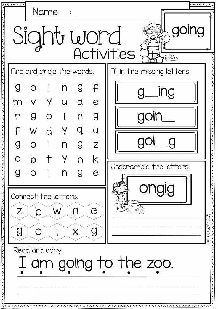 Positional Words Preschool Worksheets Sight Words Worksheets Preschool