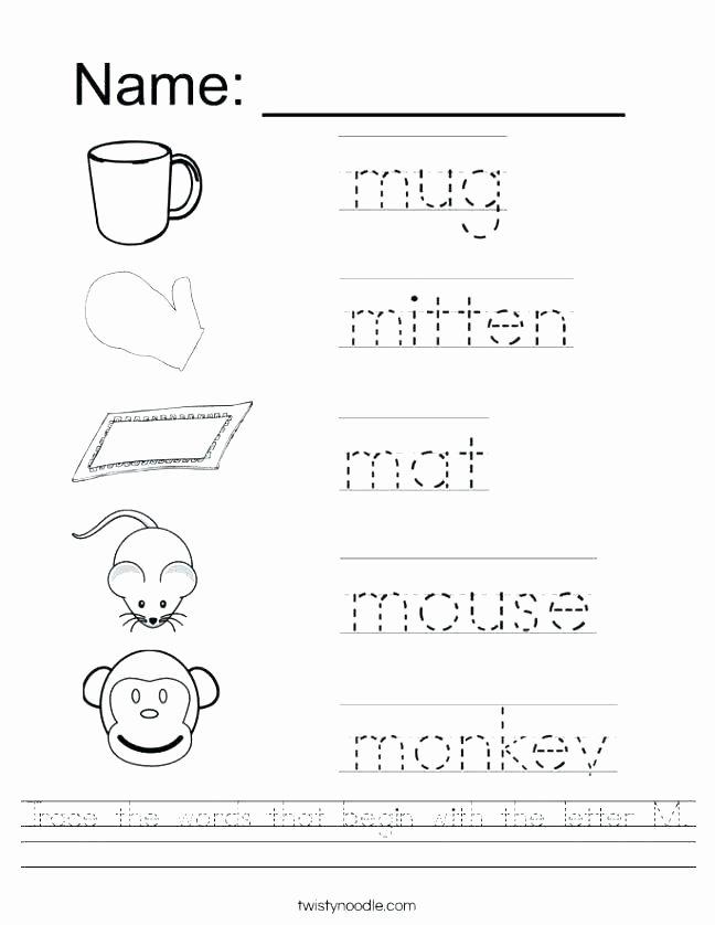 Positional Words Worksheet for Kindergarten Kindergarten Worksheets Alphabet Printing Tracing Spelling