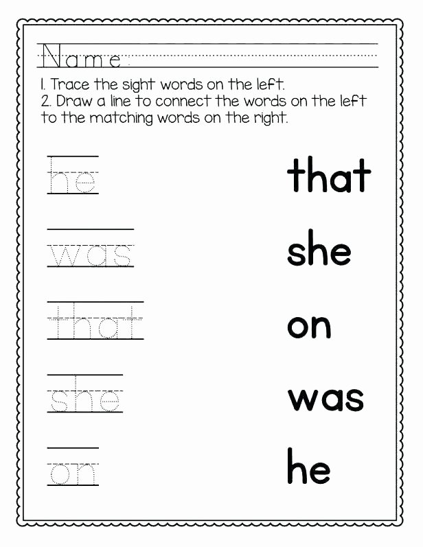 Positional Words Worksheets Kindergarten Free Number Word Worksheets