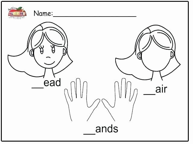Preschool Letter H Worksheets Letter Case Recognition Worksheet H sound Worksheets