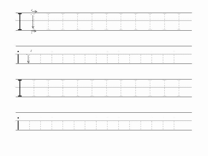 Preschool Letter H Worksheets Letter H Tracing Worksheets Letter H Tracing Worksheets