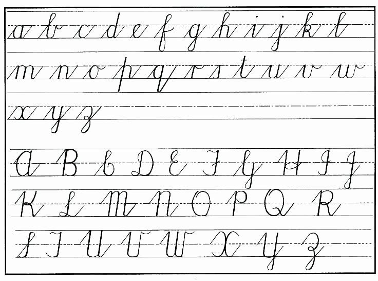 Printable Cursive Writing Worksheets Pdf Cursive Alphabet Traceable Worksheets