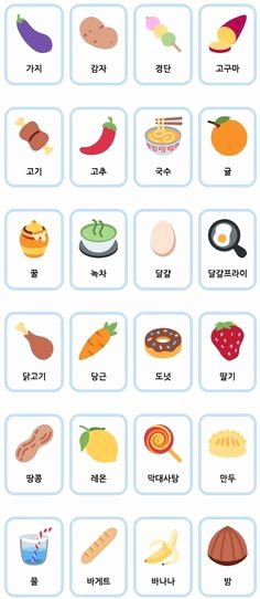Printable Hangul Worksheets 117 Best Korean Worksheets Images In 2019
