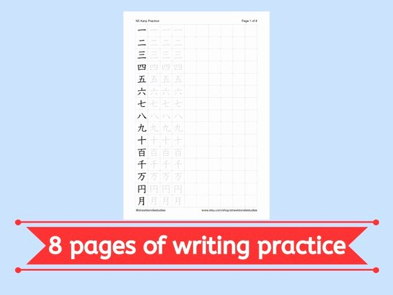 Printable Hangul Worksheets Jlpt N5 Kanji Printable Practice Worksheet Set Download