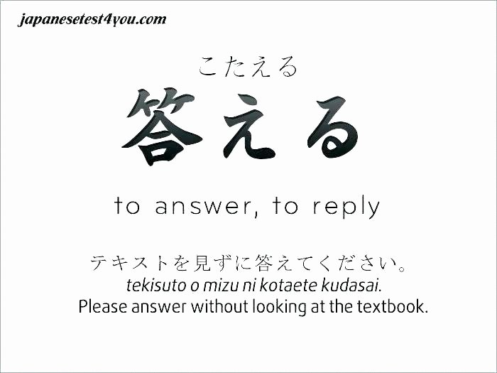 Printable Hiragana Worksheets Japanese Language Worksheets Pdf Learn Printable Puzzle