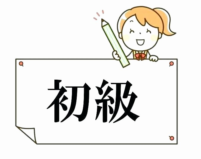 Printable Hiragana Worksheets Japanese Worksheets for Beginners
