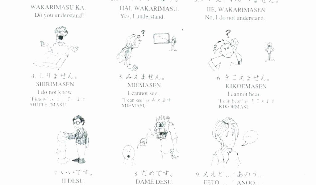 Printable Japanese Worksheets Japanese Worksheets for Beginners Content Uploads