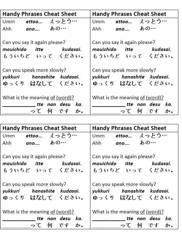 Printable Japanese Worksheets Japanese Worksheets for Beginners