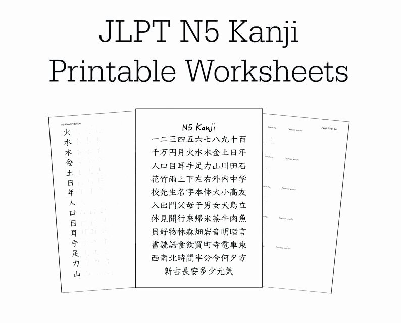 Printable Japanese Worksheets Japanese Writing Worksheets – Openlayers