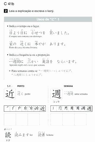 Printable Japanese Worksheets Kindergarten Language Worksheet Printable Teach Kumon