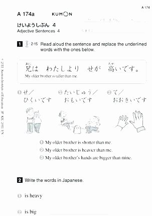 learning worksheets printable learn culture post learn japanese hiragana worksheets