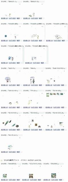Printable Japanese Worksheets Learn Japanese Worksheets Hiragana Image 0 Katakana Worksheet