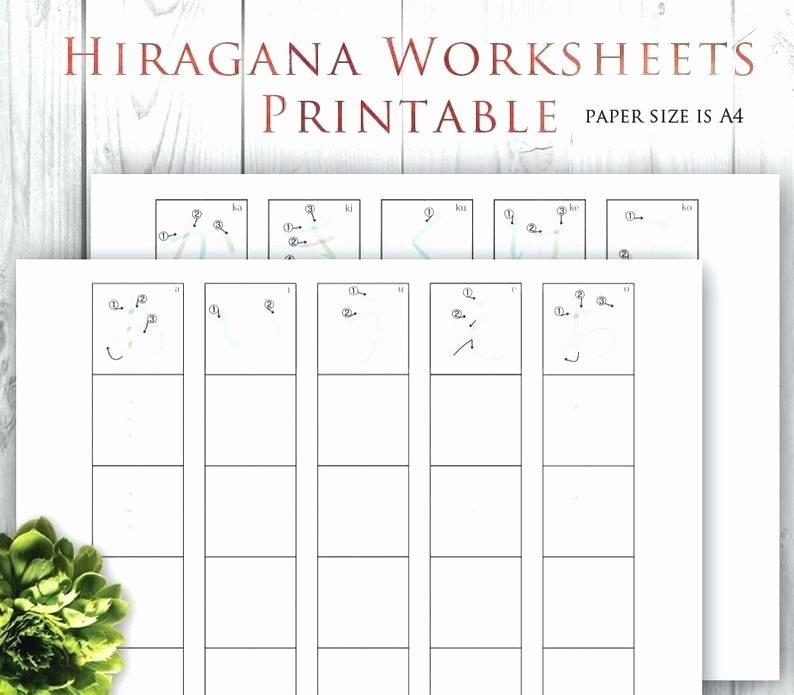 Printable Japanese Worksheets Learning Worksheets Printable Learn Language Learn Japanese