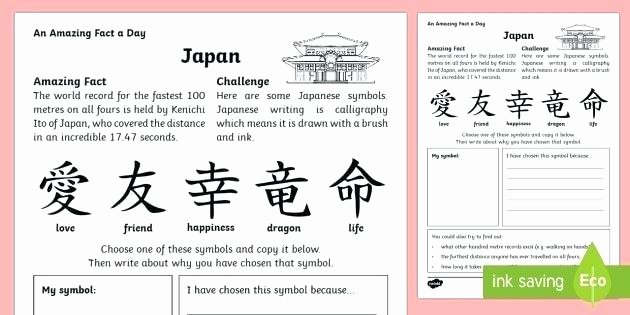 Printable Kanji Practice Sheets Japanese Worksheets for Beginners