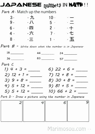 Printable Kanji Practice Sheets Learn Japanese Worksheets