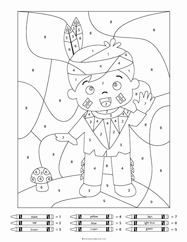 Rainbow Worksheets Preschool Color by Number Rainbow Color by Number Rainbow Coloring