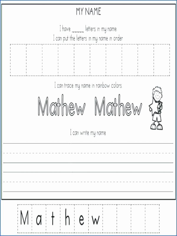 Rainbow Worksheets Preschool Free Name Writing Template Tracing Worksheets Fall Paper for