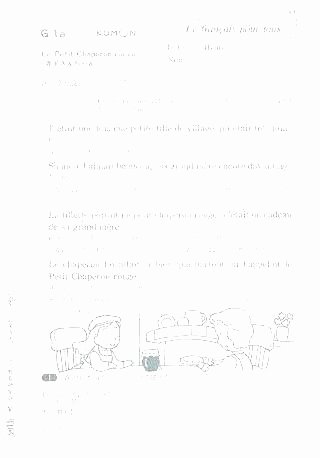 Rainbow Writing Worksheet Kumon English Worksheets for Grade 1