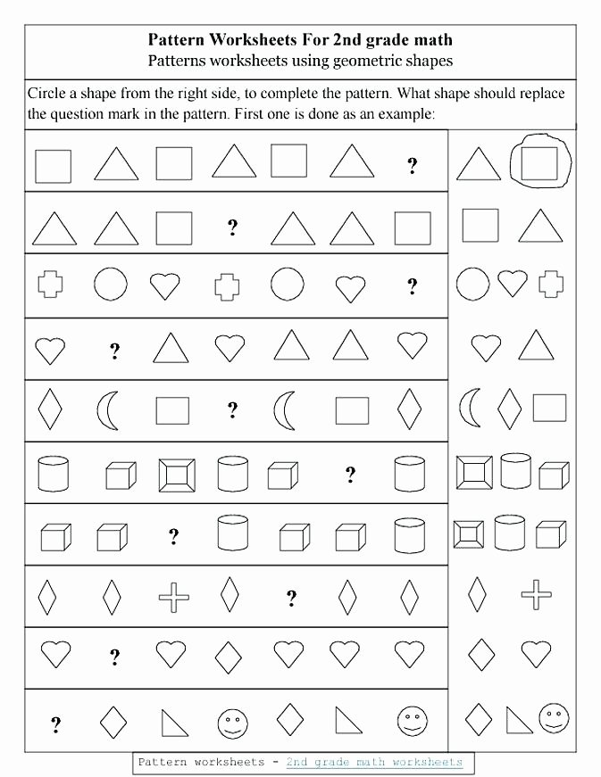 Repeated Patterns Worksheets Growing Pattern Worksheet Collection Repeating and Growing