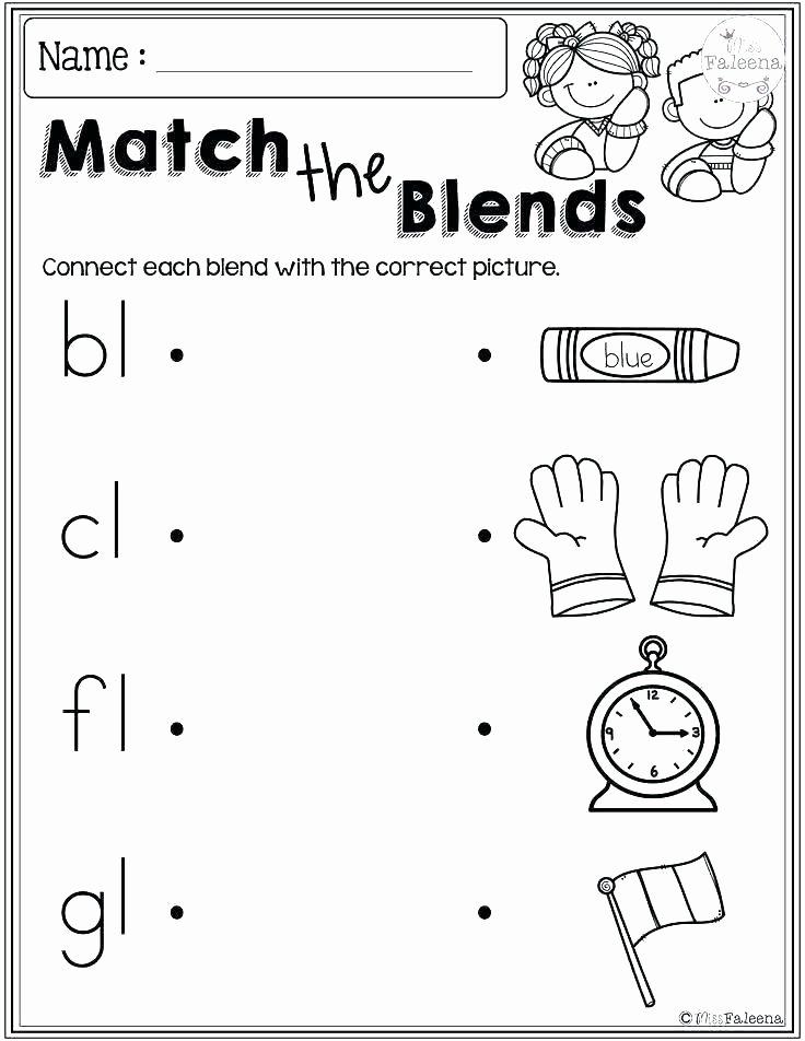 S Blend Worksheets Beginning Blends Worksheets