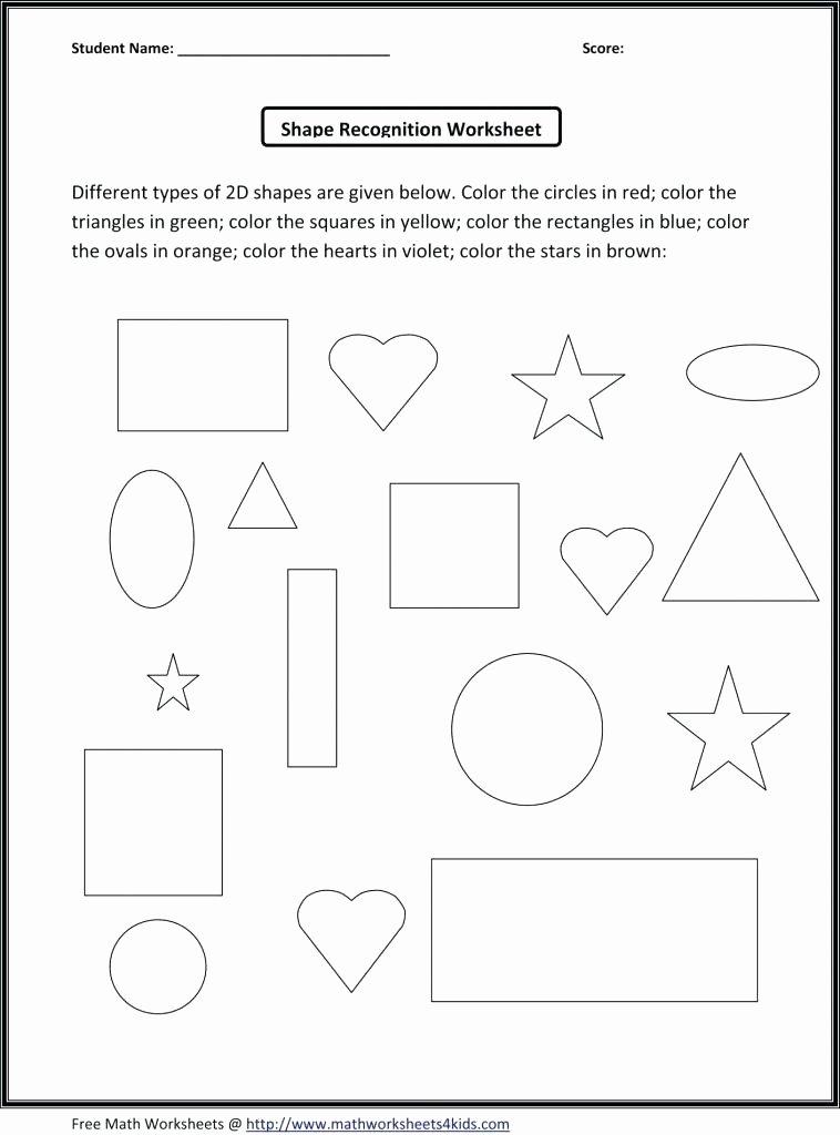 Saxon Math Kindergarten Worksheets Free Saxon Math Worksheets – Ccavzyfo