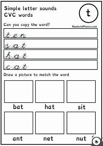 Schwa sound Worksheets Grade 2 T sound Lesson Plan Worksheets Grade 1