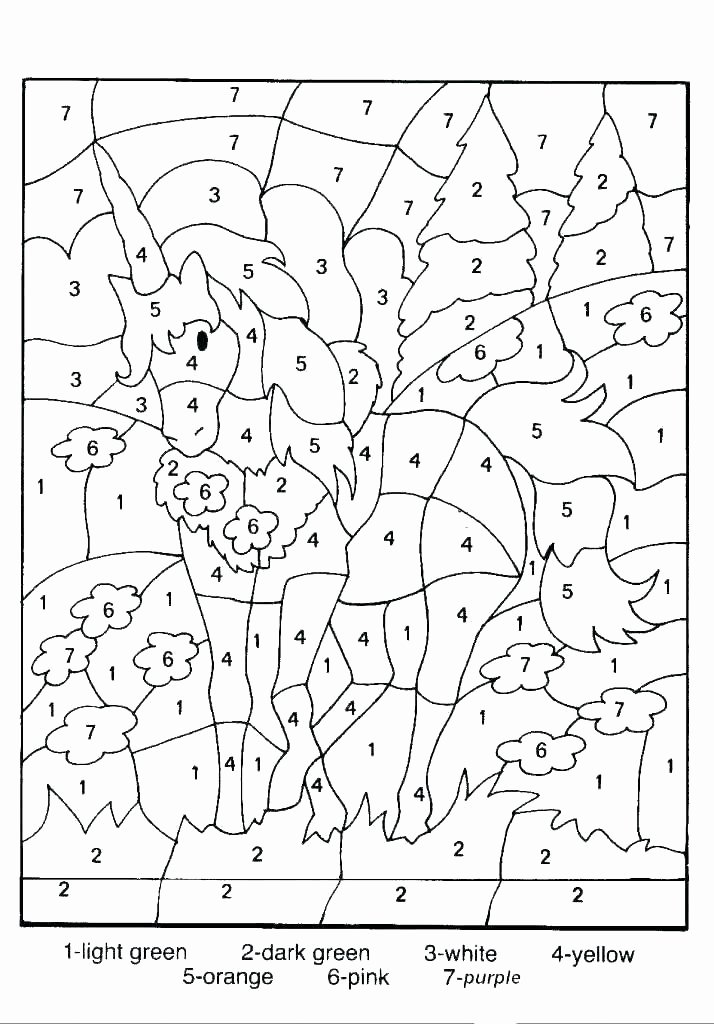Second Grade Math Coloring Worksheets Math Coloring Pages for 2nd Grade – thecandlelady