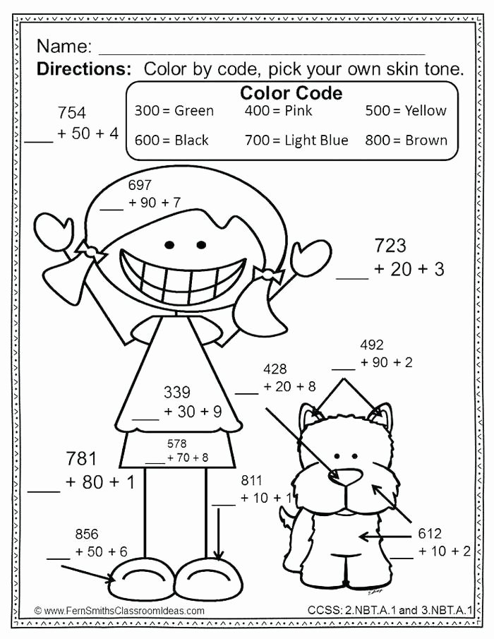 Second Grade Math Coloring Worksheets Math Coloring Worksheets 3rd Grade Antihrap
