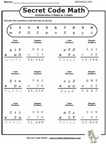Secret Code Worksheets Pdf Code Breaking Worksheets Crack the Printable Free Maths