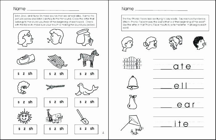 Segmenting Words Worksheets Making Words Kindergarten Worksheets