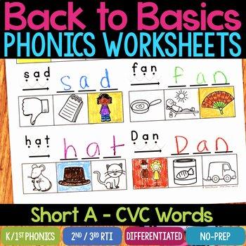Segmenting Words Worksheets Short A Worksheets & Activities Short A Word Work No Prep Phonics Worksheets
